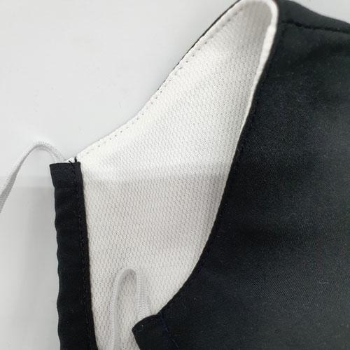 Detailansicht Nase-Mund-Bedeckung Meshstoff